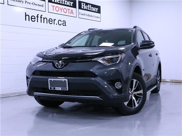 2017 Toyota RAV4 XLE (Stk: 205081) in Kitchener - Image 1 of 24