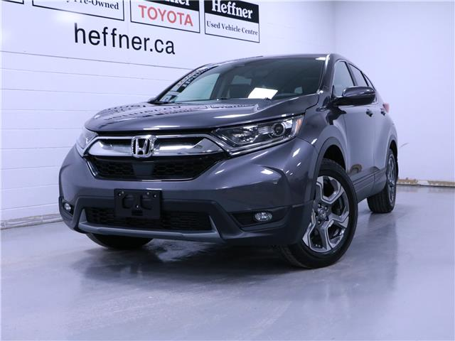 2017 Honda CR-V EX-L (Stk: 205096) in Kitchener - Image 1 of 25