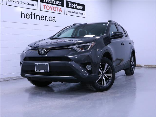 2017 Toyota RAV4 XLE (Stk: 205101) in Kitchener - Image 1 of 23