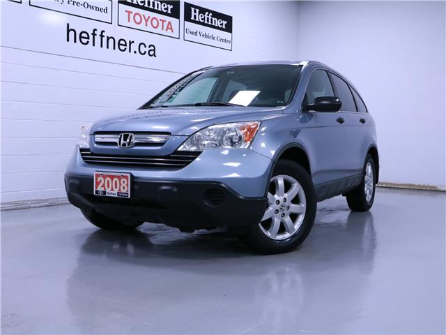 2008 Honda CR-V EX (Stk: 205084) in Kitchener - Image 1 of 21