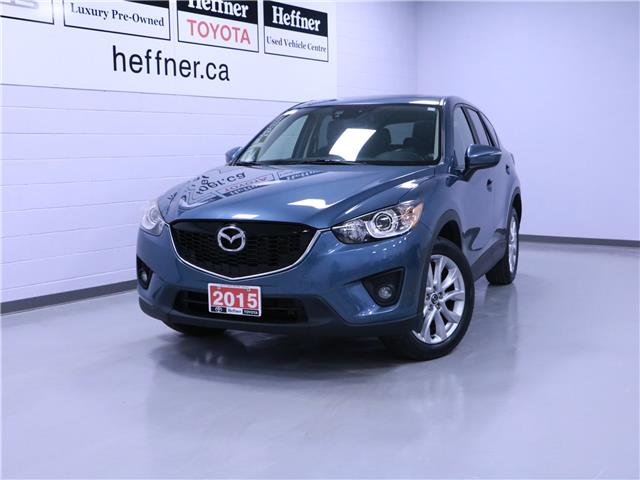2015 Mazda CX-5 GT (Stk: 205203) in Kitchener - Image 1 of 22
