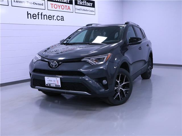 2017 Toyota RAV4 SE (Stk: 205237) in Kitchener - Image 1 of 25