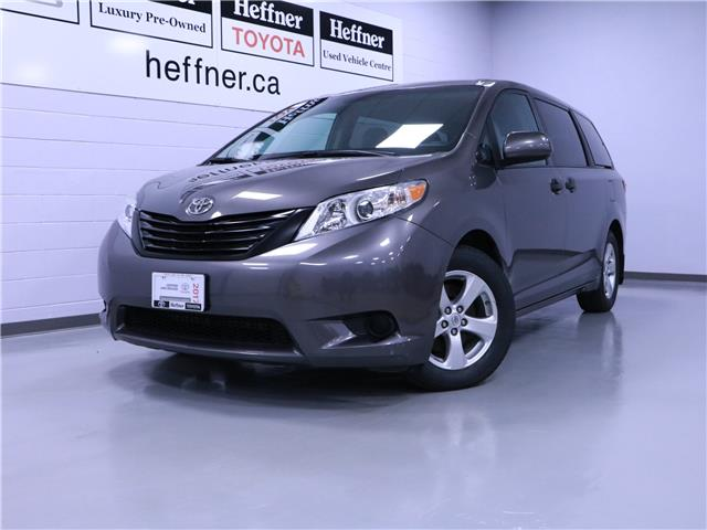2017 Toyota Sienna 7 Passenger (Stk: 205277) in Kitchener - Image 1 of 24