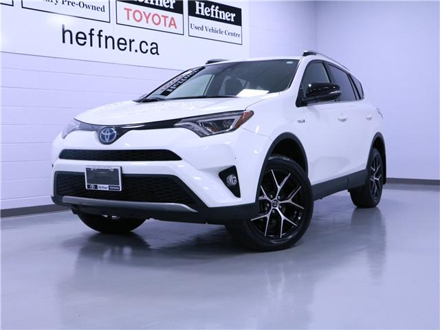 2017 Toyota RAV4 Hybrid SE (Stk: 205292) in Kitchener - Image 1 of 25