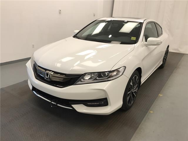 2017 Honda Accord EX (Stk: 207496) in Lethbridge - Image 1 of 25