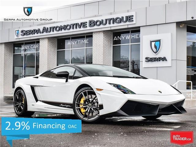 2013 Lamborghini Gallardo LP 570-4 Superleggera (Stk: P1217A) in Aurora - Image 1 of 22