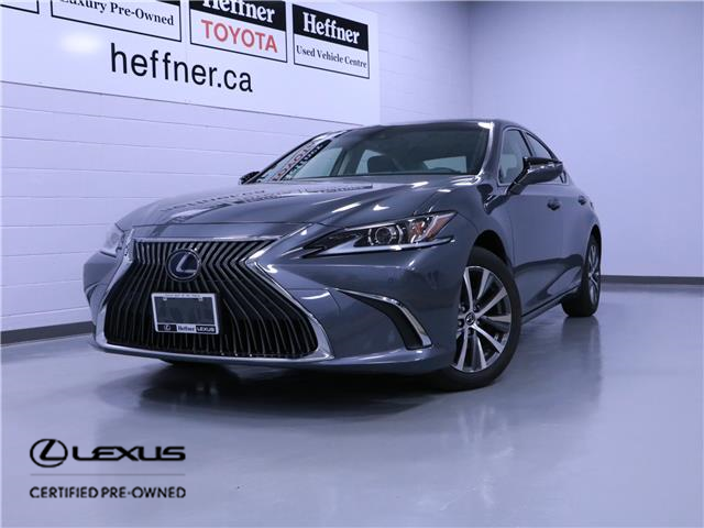 2019 Lexus ES 300h Base (Stk: 207075) in Kitchener - Image 1 of 23
