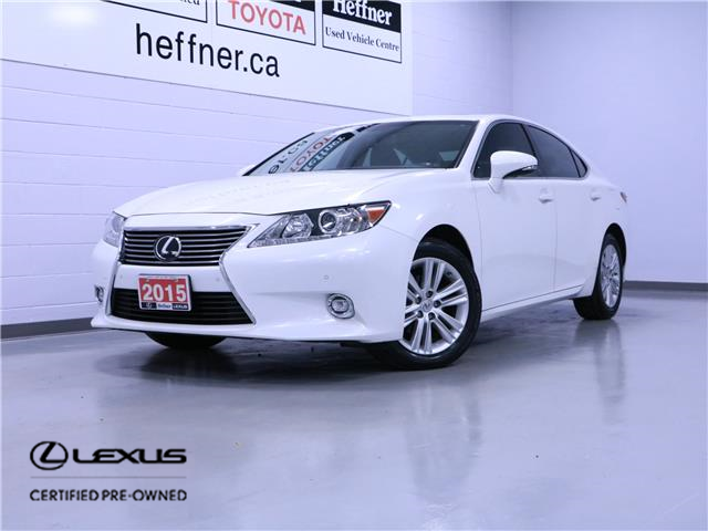 2015 Lexus ES 350 Base (Stk: 207265) in Kitchener - Image 1 of 23