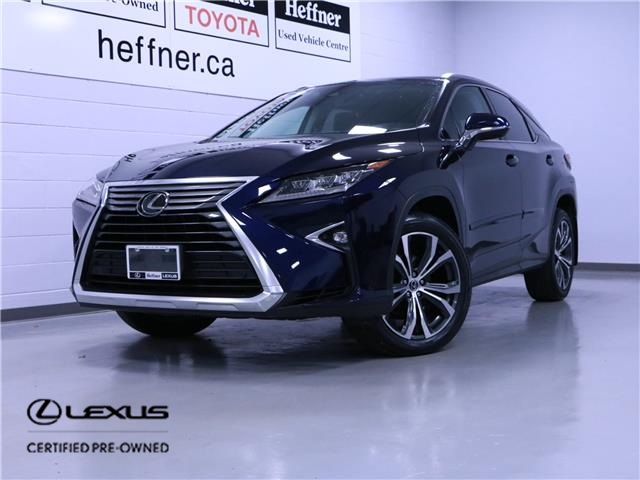 2019 Lexus RX 350 Base (Stk: 207295) in Kitchener - Image 1 of 24