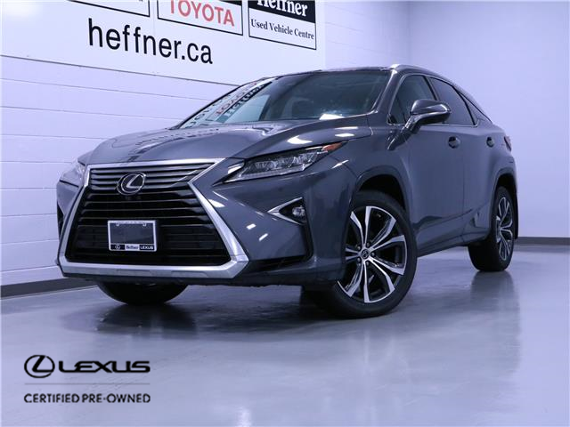 2019 Lexus RX 350 Base (Stk: 207298) in Kitchener - Image 1 of 25