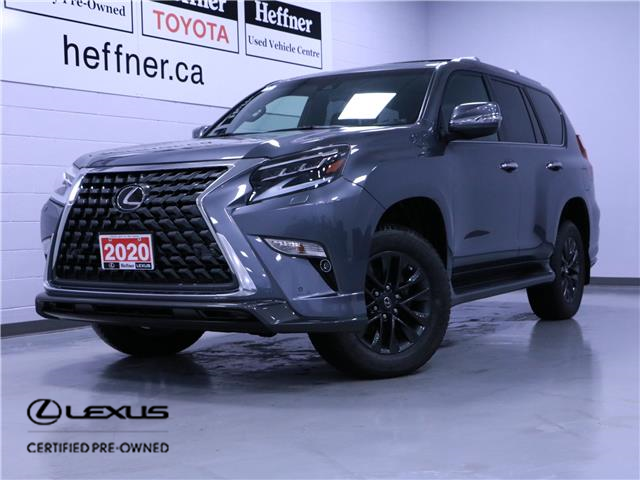 2020 Lexus GX 460 Base (Stk: 217035) in Kitchener - Image 1 of 26