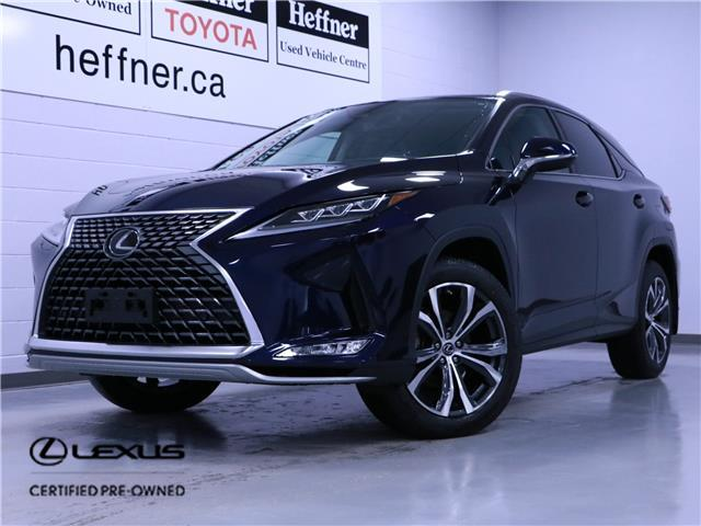 2020 Lexus RX 350 Base (Stk: 217007) in Kitchener - Image 1 of 25