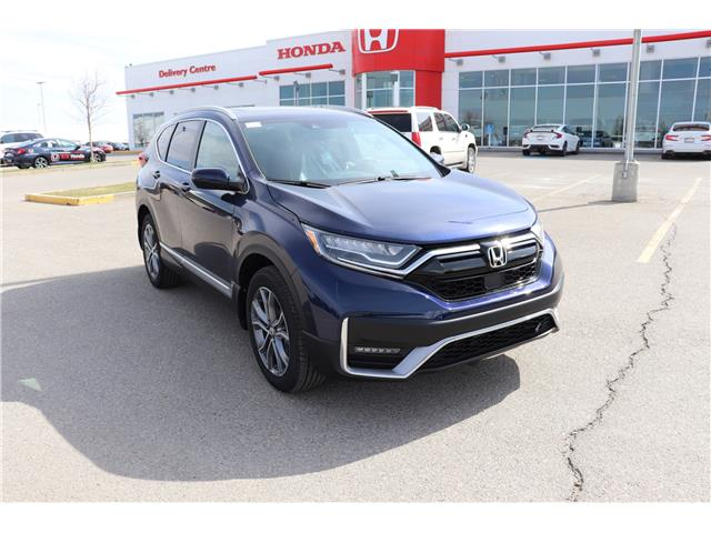 2020 Honda CR-V Touring (Stk: 2200095) in Calgary - Image 1 of 10