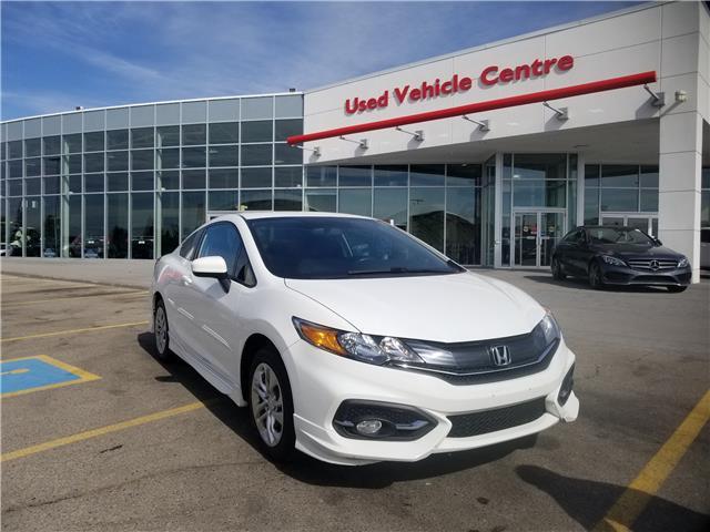 2014 Honda Civic LX (Stk: U194312) in Calgary - Image 1 of 23