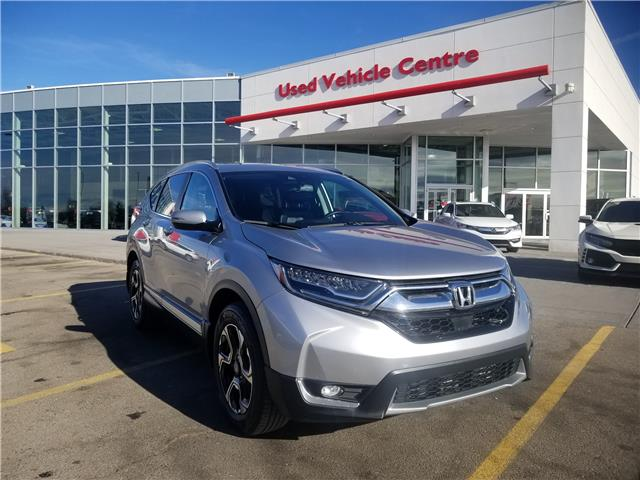2017 Honda CR-V Touring (Stk: U194274A) in Calgary - Image 1 of 30