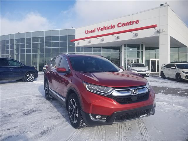 2017 Honda CR-V Touring (Stk: 2190975A) in Calgary - Image 1 of 30