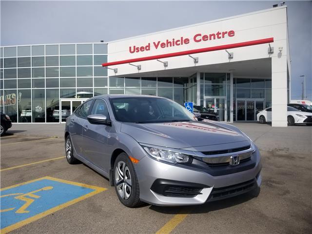 2018 Honda Civic LX (Stk: U194385) in Calgary - Image 1 of 24