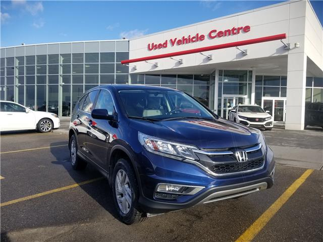 2016 Honda CR-V SE (Stk: 2191260A) in Calgary - Image 1 of 26