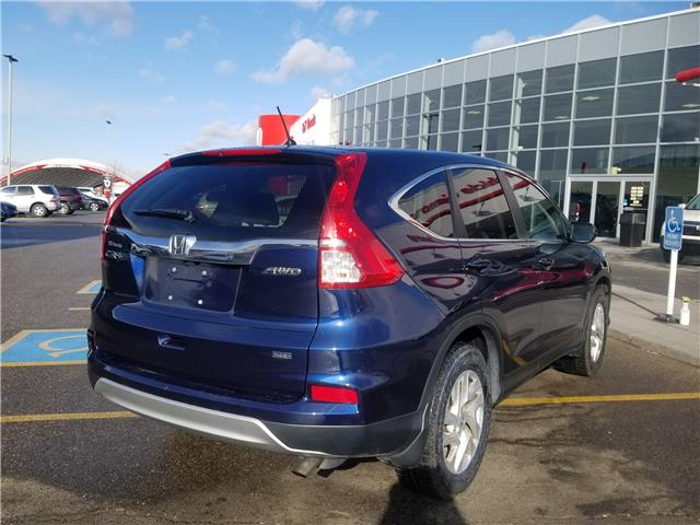 2016 Honda CR-V SE (Stk: 2191260A) in Calgary - Image 2 of 26