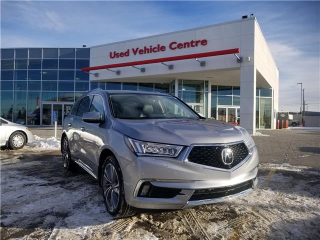 2017 Acura MDX Elite Package (Stk: U194417) in Calgary - Image 1 of 29