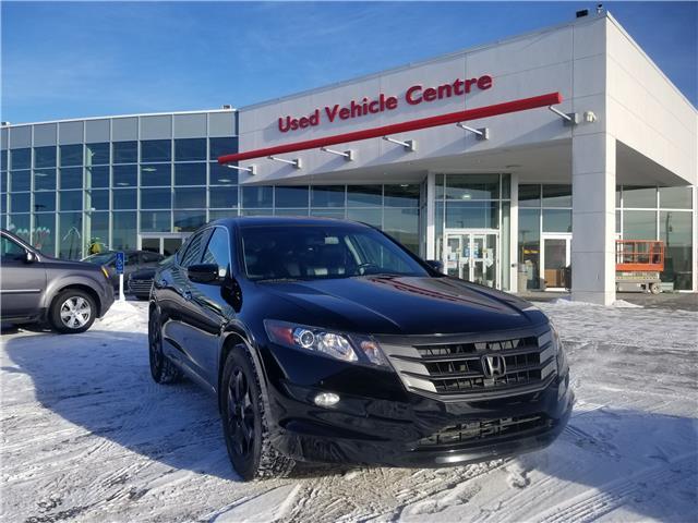 2011 Honda Accord Crosstour EX-L (Stk: 2191234V) in Calgary - Image 1 of 27