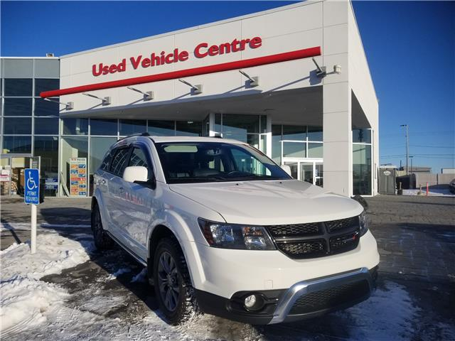 2015 Dodge Journey Crossroad (Stk: 2200135A) in Calgary - Image 1 of 29