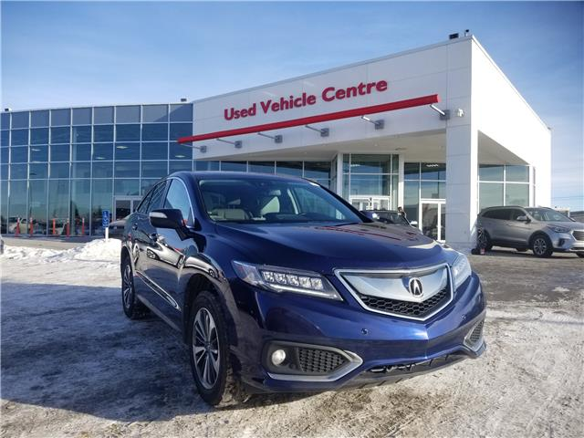 2017 Acura RDX Elite (Stk: U204024) in Calgary - Image 1 of 29