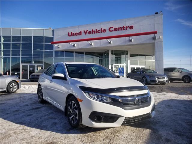 2017 Honda Civic EX (Stk: U204033) in Calgary - Image 1 of 29