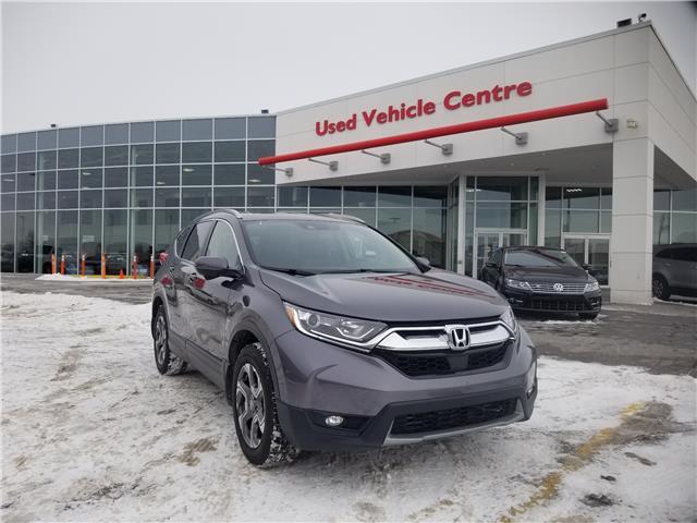 2018 Honda CR-V EX-L (Stk: U204055) in Calgary - Image 1 of 30