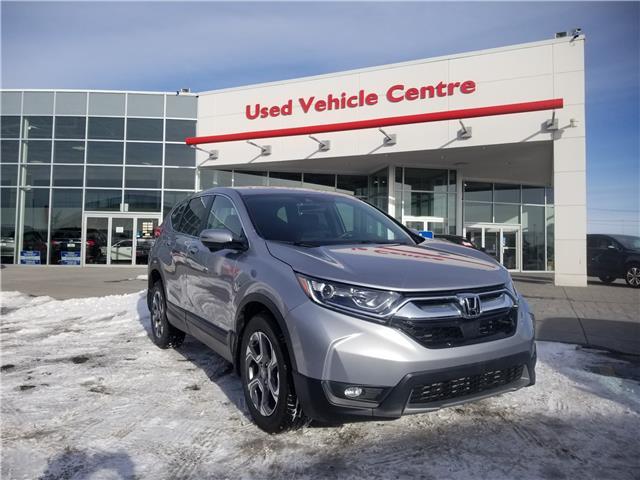 2019 Honda CR-V EX (Stk: U204072) in Calgary - Image 1 of 30