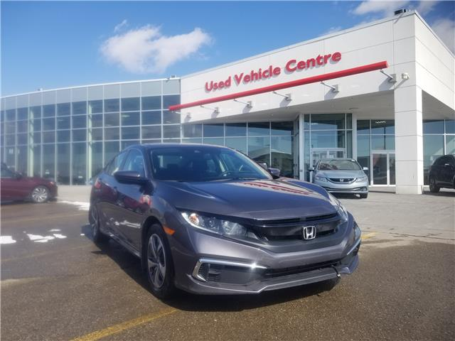 2019 Honda Civic LX (Stk: U204091) in Calgary - Image 1 of 26
