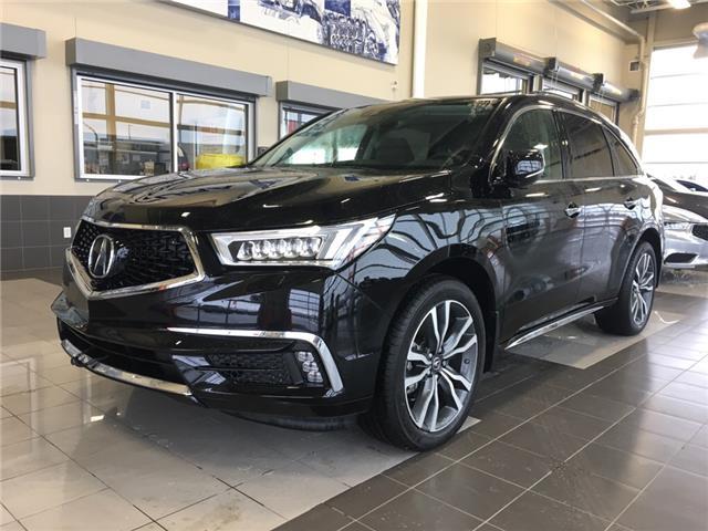 2019 Acura MDX Elite (Stk: A4140) in Saskatoon - Image 1 of 20