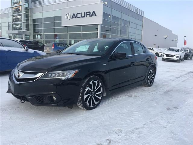 2016 Acura ILX A-Spec (Stk: A4142) in Saskatoon - Image 1 of 18