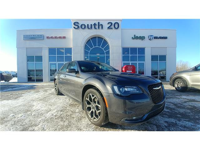 2018 Chrysler 300 S (Stk: B0078) in Humboldt - Image 1 of 21