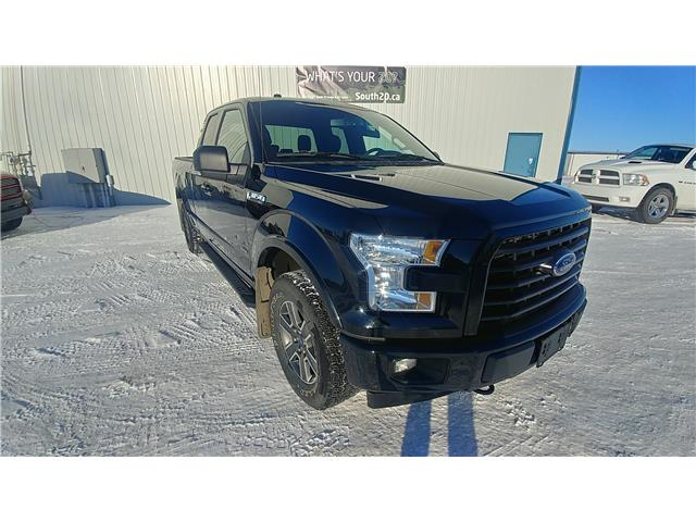 2017 Ford F-150 XLT (Stk: 32540A) in Humboldt - Image 1 of 9