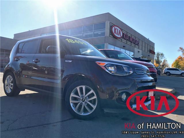 2018 Kia Soul EX (Stk: P10547A) in Hamilton - Image 1 of 16