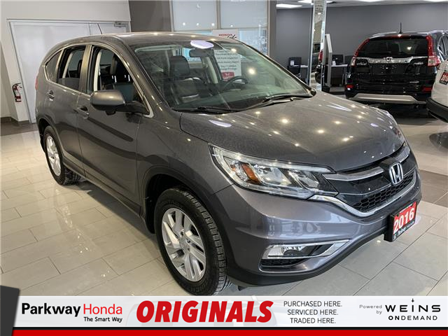 2016 Honda CR-V EX-L (Stk: 16661A) in North York - Image 1 of 14