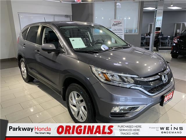 2016 Honda CR-V EX-L (Stk: 16684A) in North York - Image 1 of 20