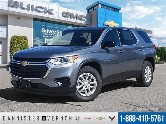 2020 Chevrolet Traverse LS (Stk: 20519) in Vernon - Image 1 of 25