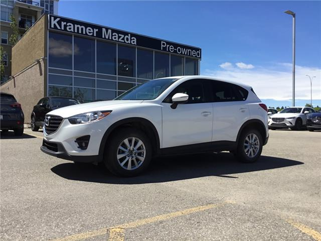 2019 Mazda CX-5 GS (Stk: K8083) in Calgary - Image 1 of 16