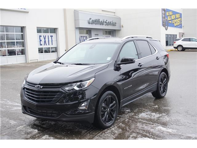 2020 Chevrolet Equinox LT (Stk: 20-069) in Salmon Arm - Image 1 of 21