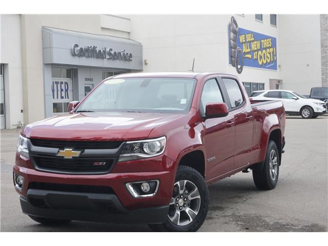 2020 Chevrolet Colorado Z71 (Stk: 20-087) in Salmon Arm - Image 1 of 27