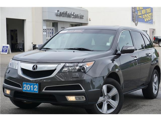2012 Acura MDX Base (Stk: 20-082A) in Salmon Arm - Image 1 of 25