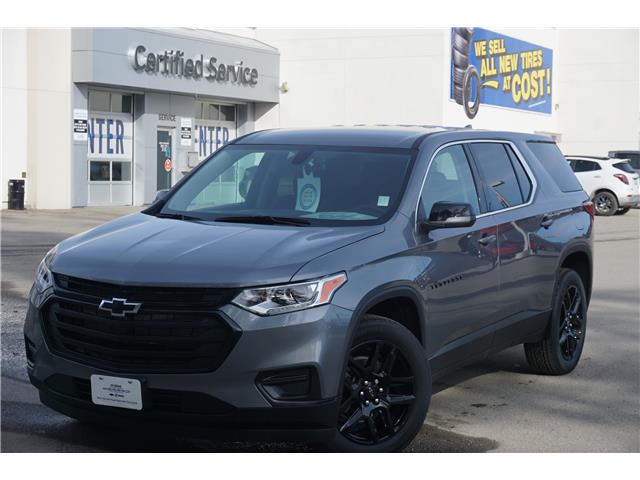 2021 Chevrolet Traverse LS (Stk: 21-087) in Salmon Arm - Image 1 of 25