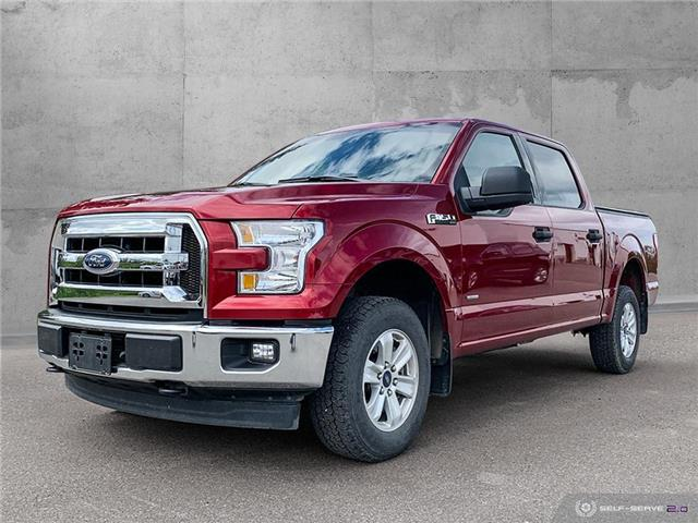 2017 Ford F-150  (Stk: 4832A) in Vanderhoof - Image 1 of 24
