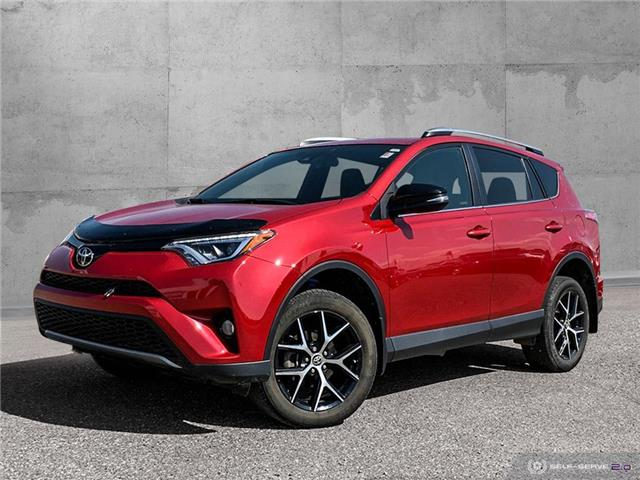 2017 Toyota RAV4 SE (Stk: 1959AL) in Dawson Creek - Image 1 of 25