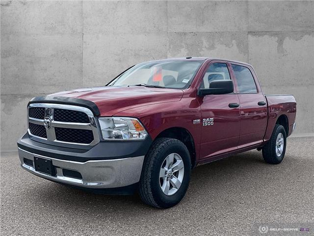 2015 RAM 1500 ST (Stk: 20T147B) in Williams Lake - Image 1 of 22