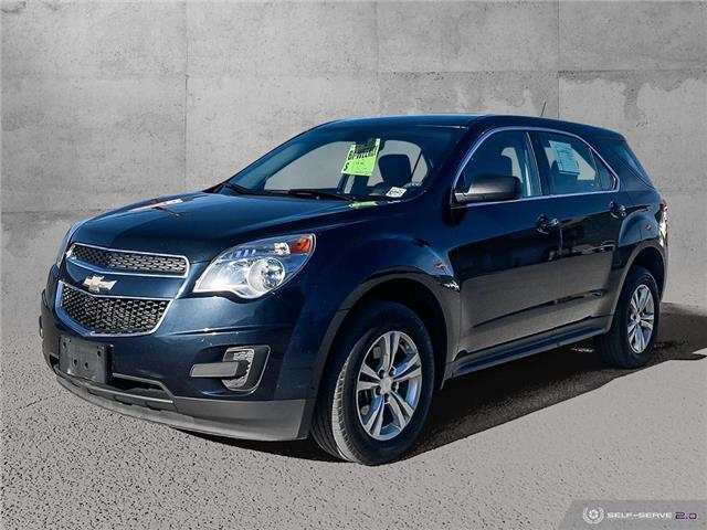 2015 Chevrolet Equinox LS (Stk: 20T164A) in Williams Lake - Image 1 of 23