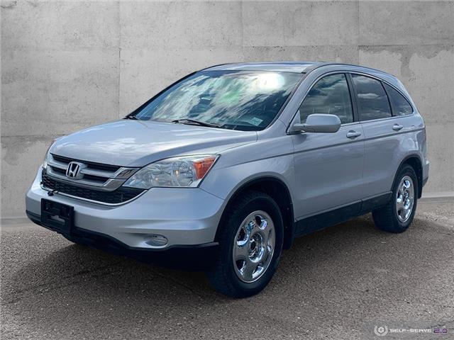 2011 Honda CR-V EX-L (Stk: 9772A) in Williams Lake - Image 1 of 22