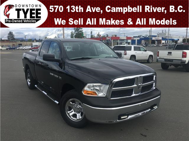 2012 RAM 1500 ST (Stk: T20039A) in Campbell River - Image 1 of 22